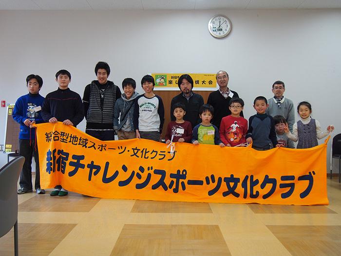 3/14(土)楽しい将棋大会 集合写真