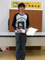 3/14(土)楽しい将棋大会 入賞者